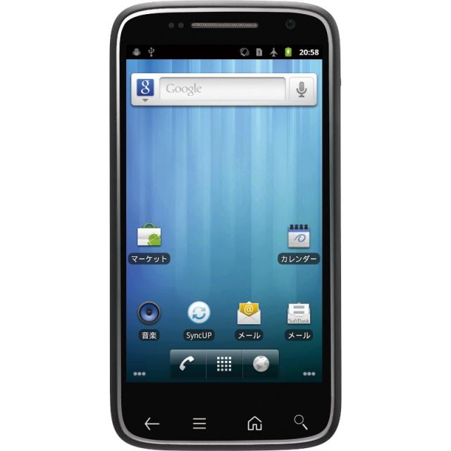 Dell Streak Pro 101 DL Android Phone , Japan Dell Streak Pro