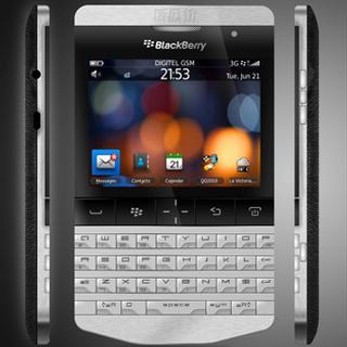 Blackberry Knight