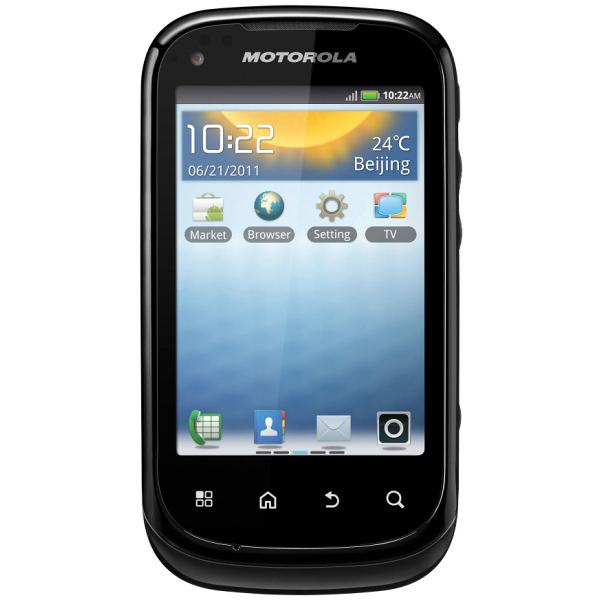 Motorola XT319 Android price
