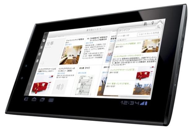 Sharp Galapagos Media Tablet Japan