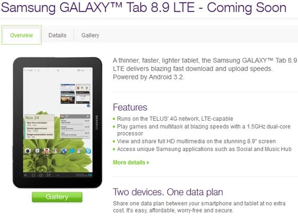 Galaxy Tab 8.9 LTE Telus