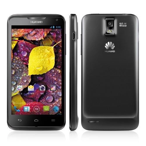 Huawei Chinese phone